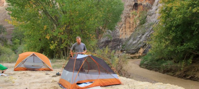 After the Flood: Escalante River backpack day 1, Oct 2016